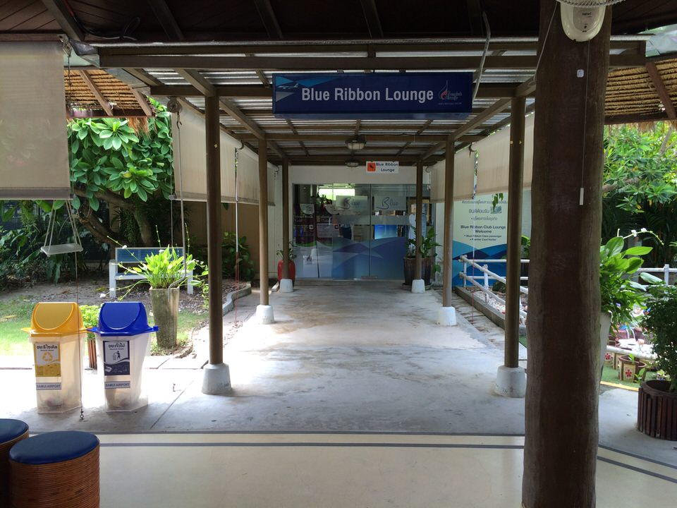 涼しそうなBlue Ribbon Lounge