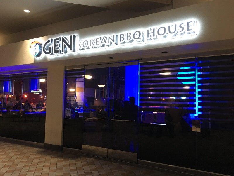 GEN Korean BBQ Houseのお店外観