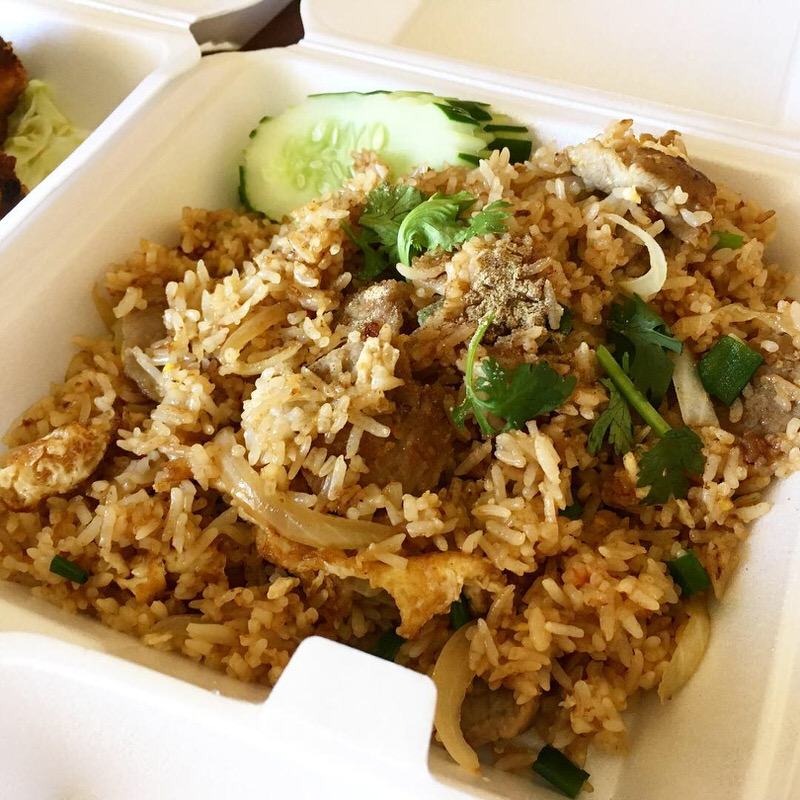 Thai Fried Rice (Khao Pad) $10