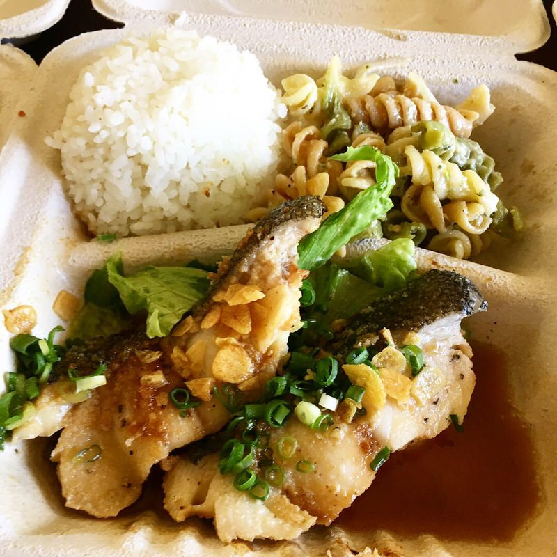 Garlic Butterfish $14.00